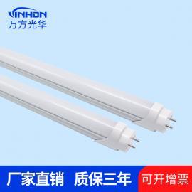 led t8分体日光灯管0.3-2.4m黄光LED灯管可做防水调光