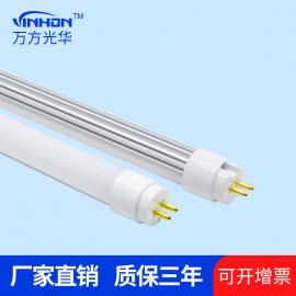 t5分体灯管 1.2m铝塑黄光节能日光灯管led tubet5led灯管