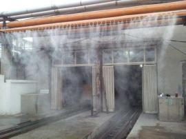 车间降尘喷雾系统