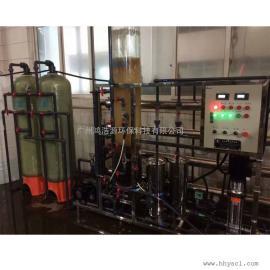 【厂价销售】汽车表面涂装超纯水设备去离子超纯水机水处理设备