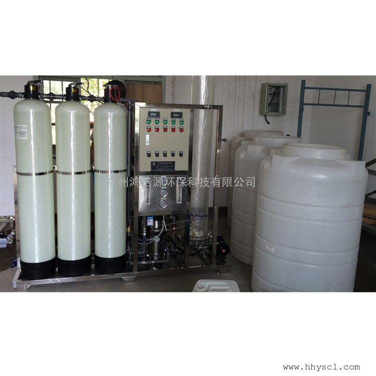生产加工水处理设备反渗透纯水设备工业纯水机
