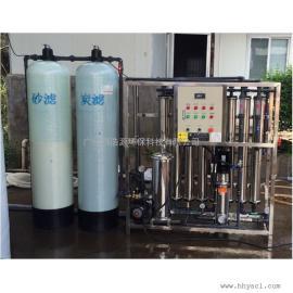 反渗透水处理系统晶体纯水设备EDI高纯水设备高纯水装置
