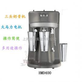 美国咸美顿 商用三头奶昔机 奶茶搅拌机HAMILTON BEACH HMD-400