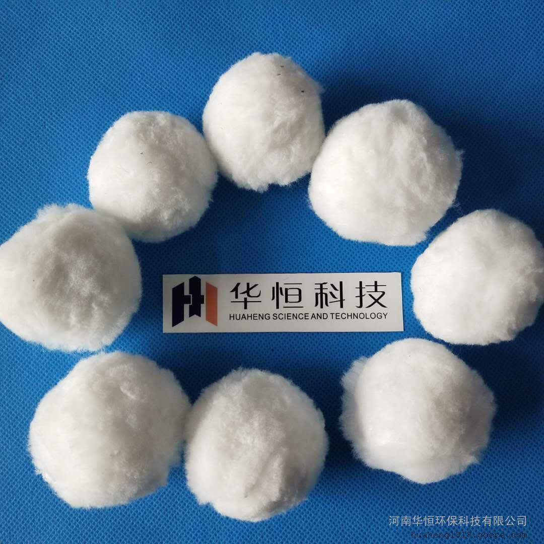 华恒改性纤维球填料30-40mm