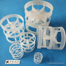华恒 塑料/不锈钢聚丙烯鲍尔环填料 化工 金属填料 38/50/76