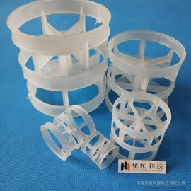 �A恒塑料PP�U���h 生物填料 �硫填料38/50/76