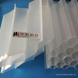 华恒斜管填料蜂窝斜管填料的规格型号用途35-50-80