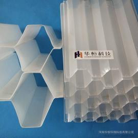 华恒不同的污水选取不同材质斜管填料 斜管的选型35-50-80