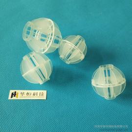 多面空心球填料 鲍尔环填料 pp球填料球pp塑料球