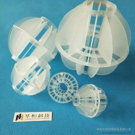 多面空心球 鲍尔环填料 PP空心球 塑料鲍