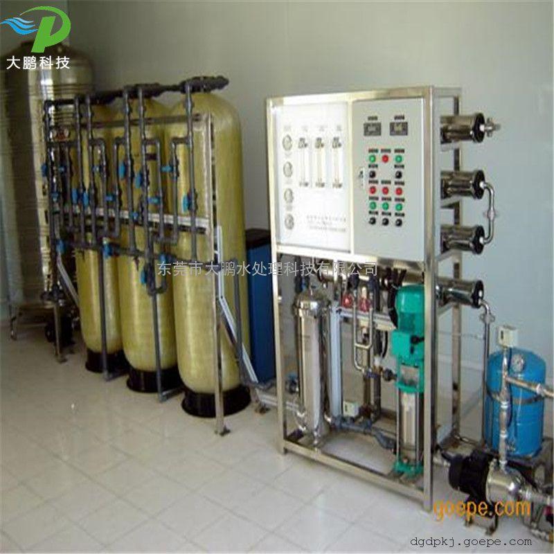 10T/H反渗透去离子水处理设备 RO反渗透去离子水设备