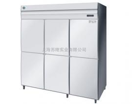 星崎HRF-188MA 立式冷冻冷藏双温冷柜家用冷冻箱冷藏箱