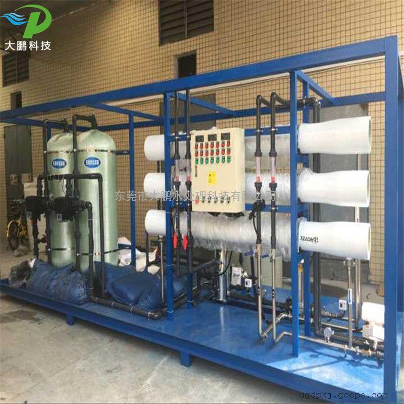 全不锈钢二级反渗透纯水设备 制药医药用纯水处理设备