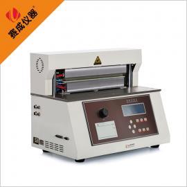 GHS-03塑料软管包装热封性能检测仪