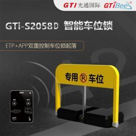 智能车位锁 ETP+APP双重控制车位锁起落 远程遥控