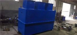 高速收费站生活污水处理设备