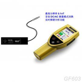 手持式三维磁通门高斯计GF603,环境磁场测量仪