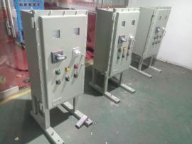 水泵浮球液位�_�P防爆控制箱