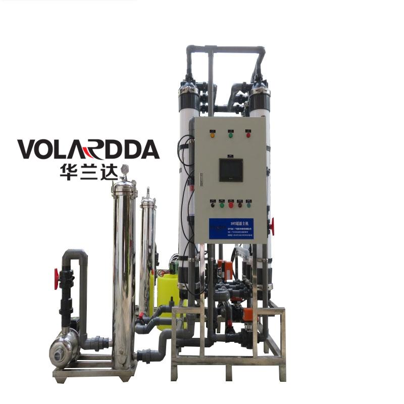 华兰达大型饮用水前置预处理装置 山泉水净化用10T/H超滤设备