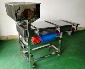 水口选料筛选机,水口振动筛选机,粉末颗粒筛料机