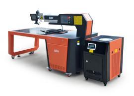 超速悍激光焊字机 光纤激光焊接机 广告字激光焊接