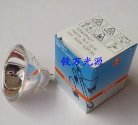 六六视觉YZ20P5手术显微镜灯泡15V150W光源灯泡
