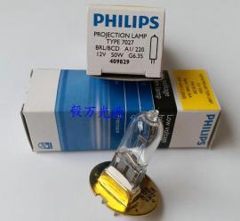 达康SIGM眼镜验光投影仪灯泡12V50W视力表投影仪灯泡