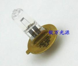 上邦医疗LS-3裂隙灯灯泡12V50W显微镜检查仪灯泡