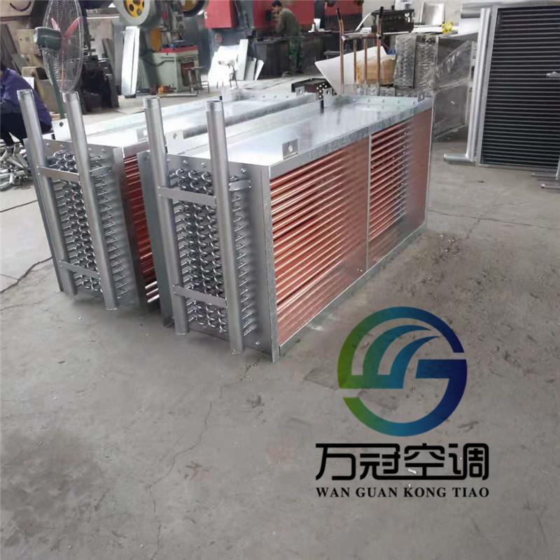 无翅片铜管表冷器万冠空调制造