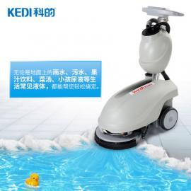 科的GBZ-350B手推式洗地机刷地吸干一体机可折叠迷你保洁拖地机