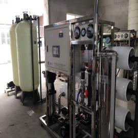 食品厂水处理设备(纯水设备)