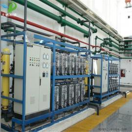 制造/冶金/化工用去离子超纯水装置 多晶硅脱盐水用超纯水系统