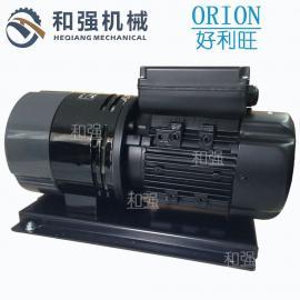 ORION好利旺气泵KHF08-P-V-01高真空旋片式无油压力泵0.2KW