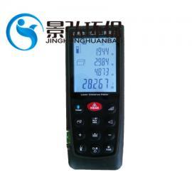 矿山施工测量手持测距仪便携式测距传感器