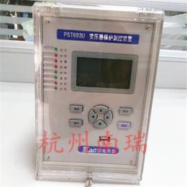 PSL691U PSL641U线路保护装置