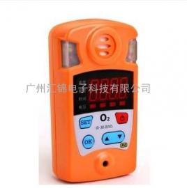 CY30袖珍式氧气检测报警仪 国产气体检测仪 矿用