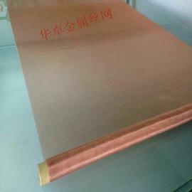 800目纯铜滤网 科研实验紫铜过滤网