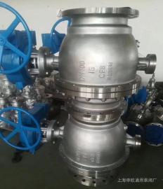 Q347F-16P-DN200蜗轮传动304不锈钢固定球阀