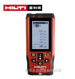 喜利得手持式激光测距仪PD-I测距仪150米