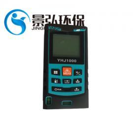 防爆激光测距仪 IP5X防尘等级 便携式测距仪