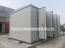 集装箱式预制舱 新能源二次设备预制舱变电站厂家