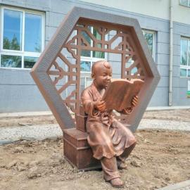 小男孩读书雕塑校园人物雕塑