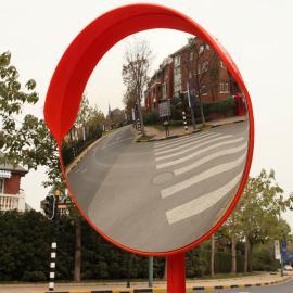 阳春交通道路广角镜 凸面镜反光镜
