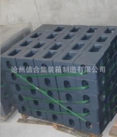 供应集装箱角件 国标角件178*162*118mm 量大从优