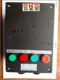 FQD-32防水防尘防腐电磁起动器 三防起动器 搅拌机水泵开关箱