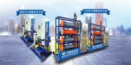 电解法农饮水消毒设备/电解法次氯酸钠发生器