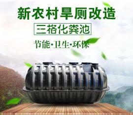 瑞金塑料化粪池 井冈山塑料化粪池 丰城PE化粪池 加工定制