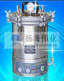 断水自控手提式高压蒸汽灭菌器
