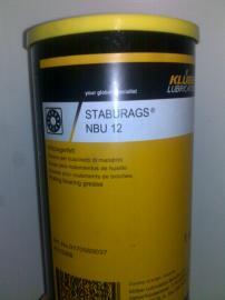 丝光机和染色机轴承润滑脂STABURAGS NBU 12