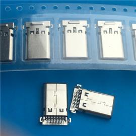 3.1双排贴片USB 两脚全贴TYPE C 24PIN公头 SMT贴板 超薄充电